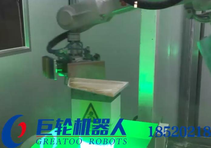 机器人打磨抛光