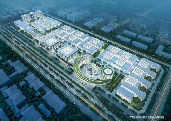 中国(广东)机器人集成创新中心鸟瞰图